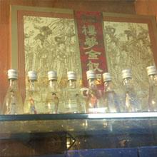 红楼梦十二金钗收藏酒